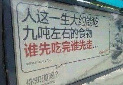中国将成最大赢家与美国慌了更配哦图片