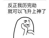000 - 副本.png