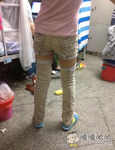 直接穿短裤不好吗?