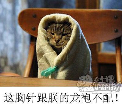 天冷了多添衣