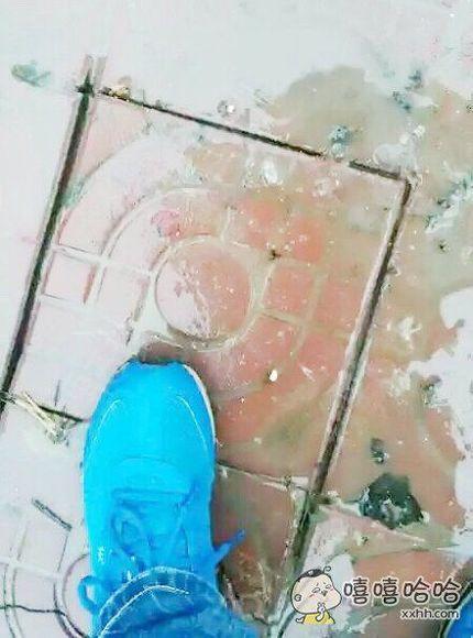 下雨天最不招人待见的东西之一~