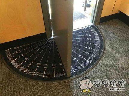 数学老师家的地垫