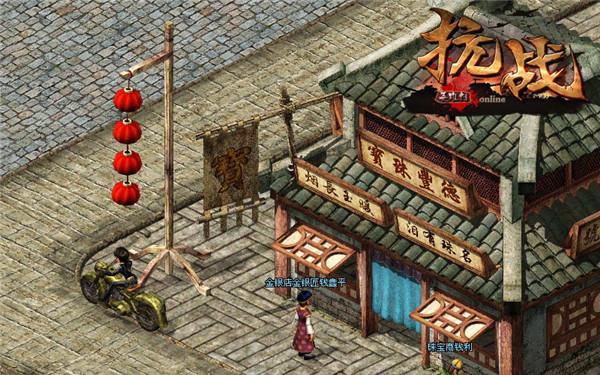 new_图3 中国人的客栈.jpg