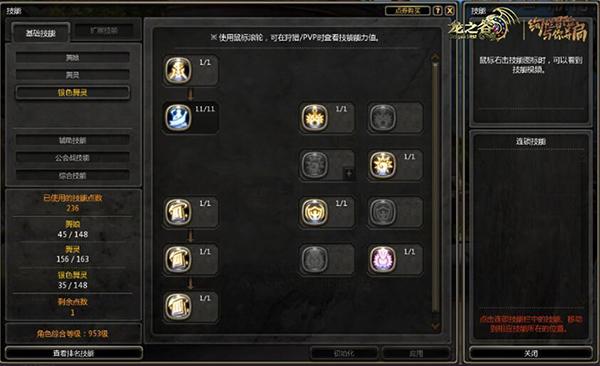 new_图9:阿丑加点分享.jpg