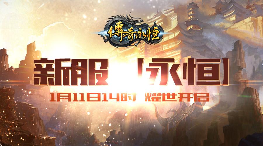 new_图01.jpg