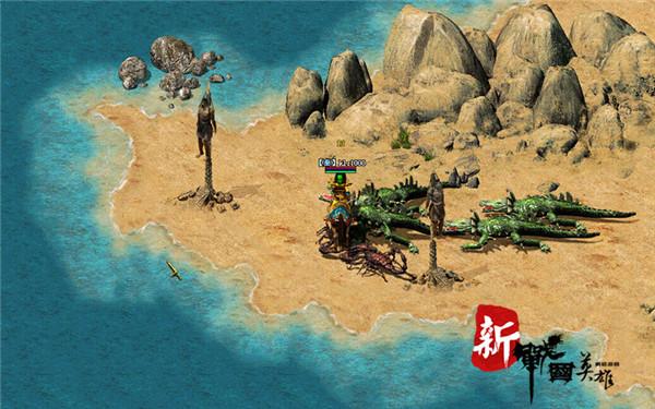 图1:海边风景如画.jpg