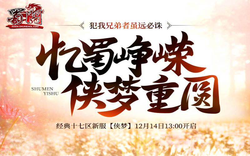 new_图1.jpg