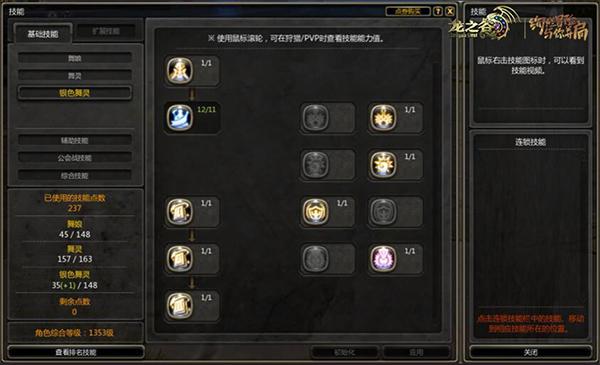 new_图5:长亭辞雪加点分享.jpg