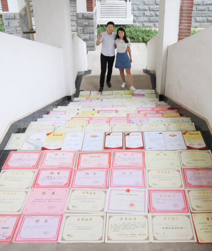 为转财产 马蓉妈和宋喆爸离婚图片
