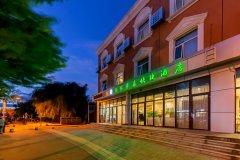 格林豪泰(北京高塔路店)
