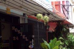 24号旅舍(Hostel 24)
