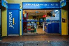 中孚背包客栈(Joyfor Backpackers' Hostel)