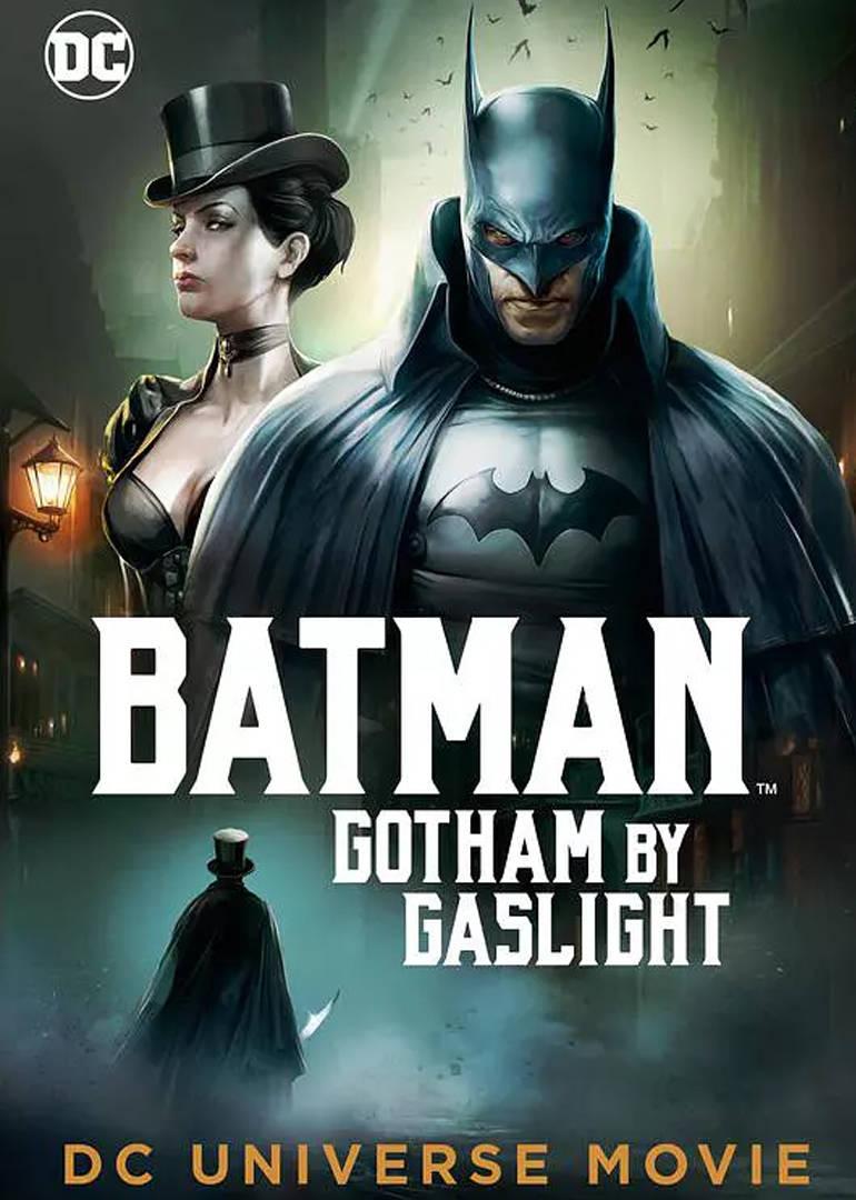 蝙蝠侠:夜幕下的哥谭市