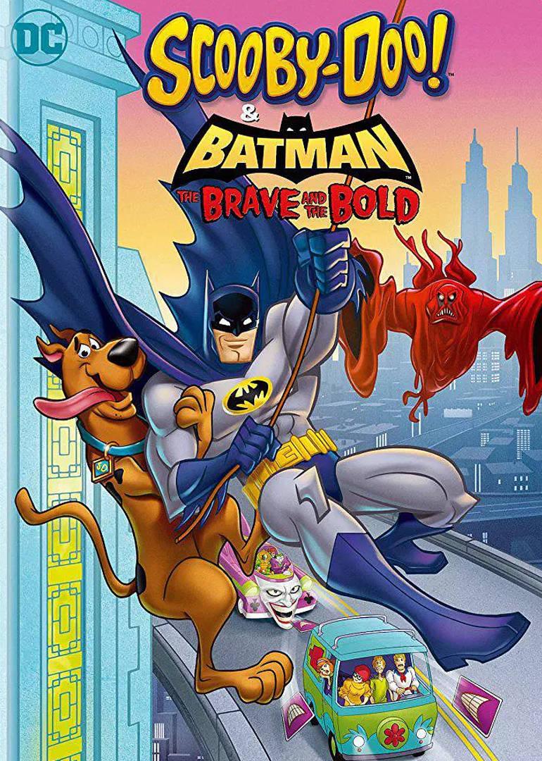史酷比与蝙蝠侠:英勇无畏