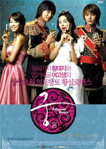 宫 韩国版