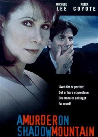 无辜者 1999