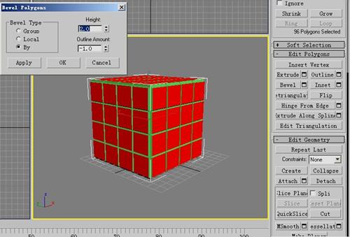 教你用3D打造魔方