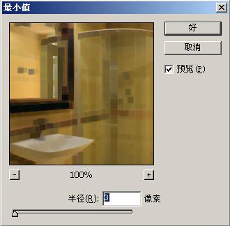 photoshop滤镜教程-其他