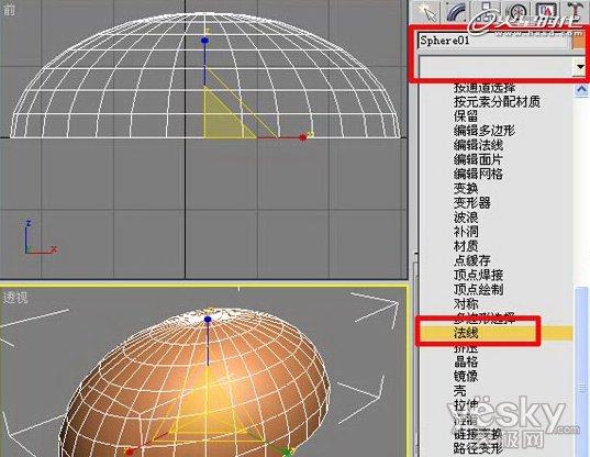 3DsMax快速打造逼真黄昏海景