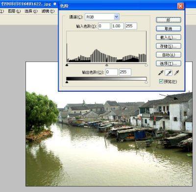 Photoshop基础:运用色阶调整灰暗的图片