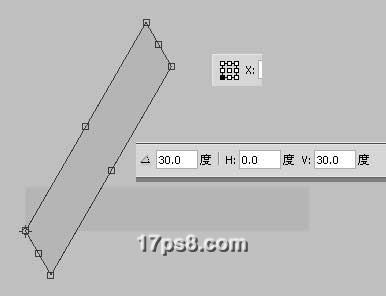 ps设计实例-打造不可能三角