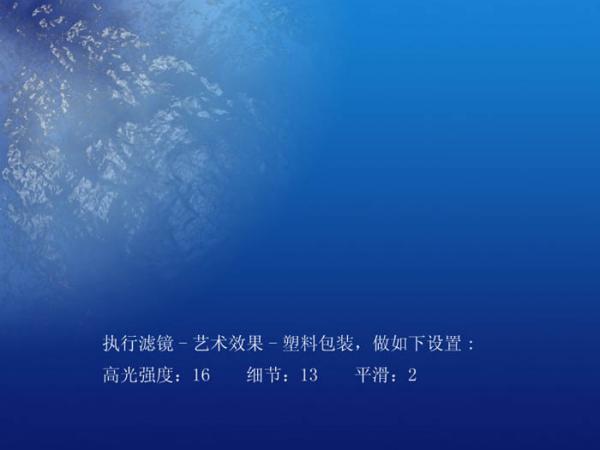 ps滤镜-打造魅力海景图
