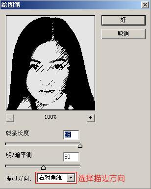 绘图笔.jpg